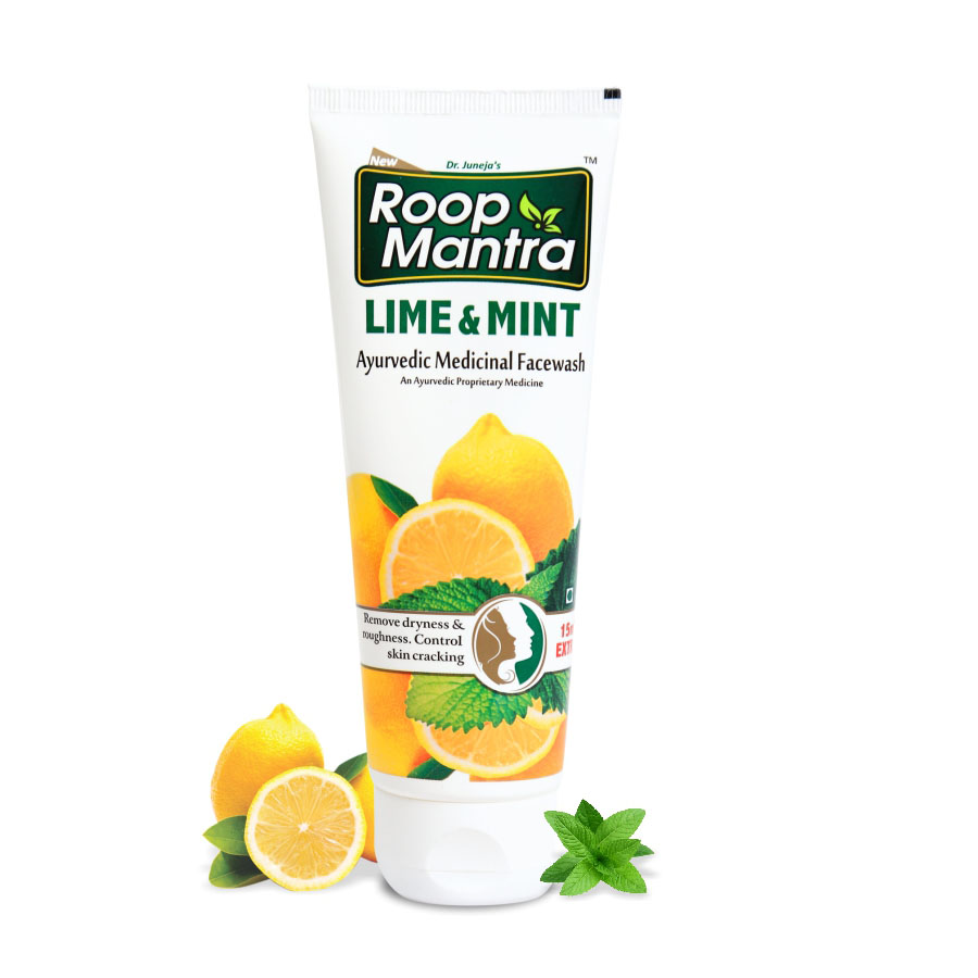 Roopmantra-ayurvedic-Best-Facewash-In-India